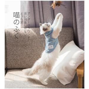 猫用 服 かわいい 猫 洋服 Tシャツ ペット服 子猫 おしゃれ ねこ ウェア コットン 猫用術後服