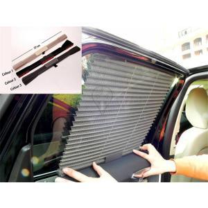 サンシェード 車 アコーディオン式 遮光 車中泊 車用 日除け 日よけ 紫外線対策 日焼け対策 日よ...