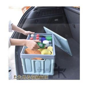 収納ボックス かご カゴ 小物入れ物 ラック  収納ケース 整理箱収納ボックス 収納ケース 収納用品...