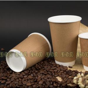 使い捨てカップ 耐熱紙コップ カップ 喫茶店 紙コップ コップ 業務用 500個 蓋 単品 断熱