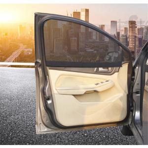 車用 サンシェード 車サンバイザー 遮光遮熱 日よけ uvカット sun-shade 簡単設置 猛暑...