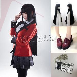 ◆セット内容:それぞれのセット内容の値段も異なっております。  A(4050円):コート、シャツ、ス...