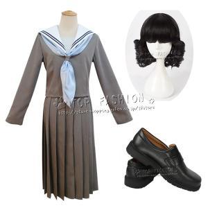 今日から俺は 風 赤坂理子 はやかわきょうこ コスプレ衣装  ウィッグ 靴 パーティー イベント 制...