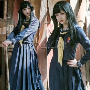◆セット内容:上着+スカート+ネクタイ+ウィッグ+靴  ◆衣装 サイズ:cm(誤差ご多少ございます)...