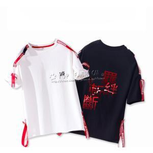 商品詳情   ◆セット内容:半袖 Tシャツ  ◆衣装 サイズ:(誤差ご多少ございます)写真参照  ◆...