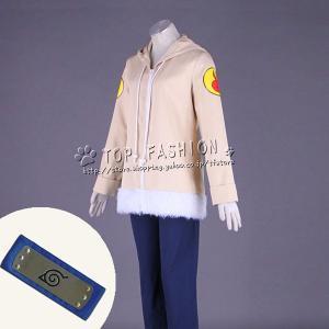 ◆コスプレ衣装パーティー演出服 ◆セット内容: 写真参照 ◆衣装 サイズ:cm(誤差ご多少ございます...