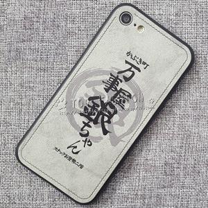 ◆携帯ケース(写真のとおりです )   ◆材質:布 PVC  ◆カラー:写真参照  ◆サイズ: ip...