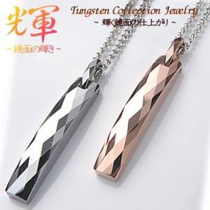 ■表面はより上品に輝くをダイヤカットされております   ■大きさ 縦:3.2cm 横:0.6cm  ...