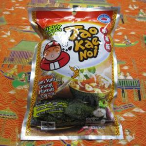タイではポピュラーな不思議なスナック!!独特のシャリシャリした食感に、トムヤムがほんのりと香る!一度...
