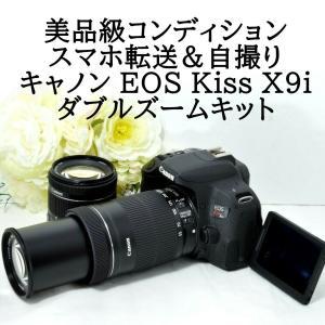 キャノン Canon デジタル一眼レフ カメラ EOS Kiss X9i ダブルズームキット SDカ...