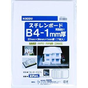スチレンボードB4パック 1ミリ厚 7枚入り 両面紙貼り B4サイズ|thanks-tuhan