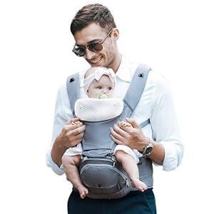 【ベビーアムール】Bebamour 抱っこひも 新生児 6way ベビーキャリア たためるヒップシート 3D低反発座面 負担軽減 前向き お|thanks-tuhan