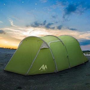 AYAMAYA テント 2ルーム 前室付き 3人用 ツールーム ツーリングテント キャンプテント 大型 トンネル型 日よけ 防雨 通気 メッ thanks-tuhan