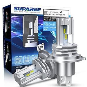 SUPAREE H4 LEDヘッドライト HI/LO切替 ファンレス 車/バイク用 DC9-32V 6500K ホワイト 一体型 ledバル|thanks-tuhan