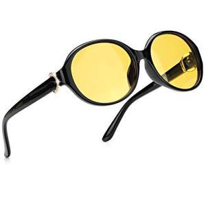 Myiaur 夜用サングラス レディース ドライブ 夜間運転用 夜間運転サングラス 黄色レンズ 大きいレンズ 対向車のライトの眩しさも軽減!|thanks-tuhan