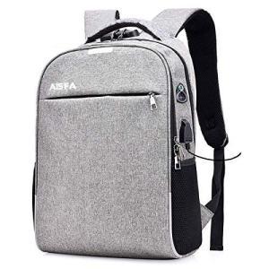 AISFA リュック PC ビジネスバックパック 大容量 ラップトップバック USB充電ポート付き グレー A8202|thanks-tuhan