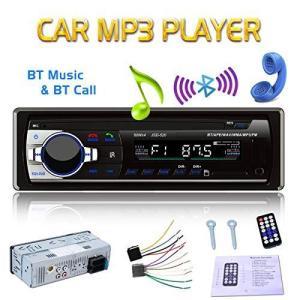 Eaglerich 自動車ラジオ Bluetooth 車音響 カーオーディオ ステレオ プレーヤー リモコン付き 1 Din 12V|thanks-tuhan