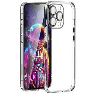 KEVKEEK iPhone13Pro用 レンズ全面保護 ケース,全透明 背面 強化 ガラス クリア 超 薄 型 軽量 黄ばみ防止,背面ハー thanks-tuhan