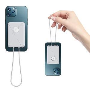 SouZou シリコンのケース iphone13 iphone12外付きmagsafeバッテリーに対応 保護 紛失防止 衝撃耐え (ホワイト thanks-tuhan