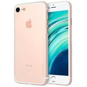 iPhone SE/iPhone 8/ iPhone7 ケース 0.3?の 最薄型 最軽量 memumi PP Case アイフォン8 保護 thanks-tuhan