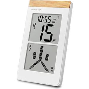 カレンダー デジタル 卓上 時計 日めくり 2020 電子 万年 電波時計 目覚し時計 壁掛け 大型 電波 置き掛け兼用 ADESSO(アデ|thanks-tuhan