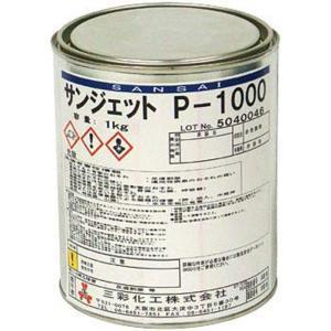 三彩化工 サンジェット P-1000 金属表面研磨剤 1kg|thanks-tuhan