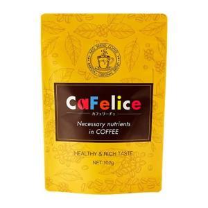 カフェリーチェ 【 インスタントコーヒー 置き換え 乳酸菌 ショウガ ビタミン 粉末タイプ 】酵水素328選 ジェイフロンティア 1袋/10|thanks-tuhan