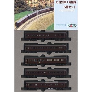 【送料無料】KATO Nゲージ お召列車1号編成 5両セット 10-418 鉄道模型 客車