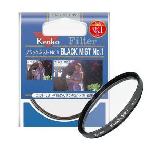 送料無料!Kenko レンズフィルター ブラックミスト No.1 52mm ソフト描写用 71528...