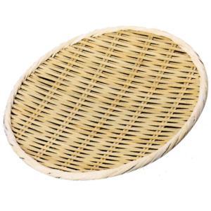 【送料無料】小柳産業 竹製盆ザル (国産) 上仕上げ φ27cm 30003