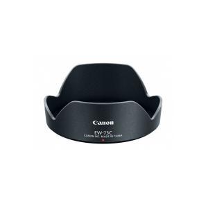 【送料無料】Canon レンズフード EW-73C EF-S10-18mm F4.5-5.6 IS ...