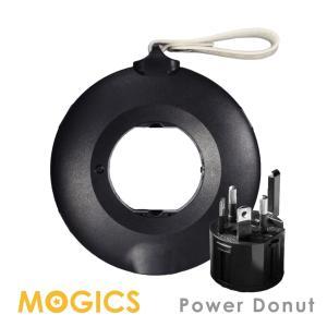 【送料無料】MOGICS Donut - Travel Power Strip - Black