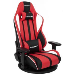 【送料無料】AKRacing ゲーミング座椅子 極坐(ぎょくざ)V2 赤色 Gyokuza V2 R...