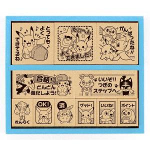 【送料無料】ショウワノート ポケットモンスター サン&ムーン 木製ごほうびスタンプ SDH-102