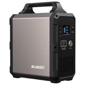 【送料無料】suaoki ポータブル電源 G1200 332000mAh/1200Wh AC1000...