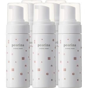 ピオリナ クリーミーウォッシュ 5個セット 泡洗顔料 スキンケア 美肌 高保湿 セラミド 乾燥肌 敏...