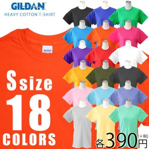 メール便OK ギルダン GILDAN Heavy Cotton Tシャツ Sサイズ サンキューマート...