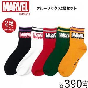 メール便OK MARVEL サンキューマートオリジナル クルーソックス 2足セット サンキューマート...