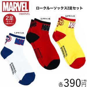 メール便OK MARVEL サンキューマートオリジナル ロークルーソックス2足セット サンキューマー...
