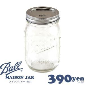 正規品 メイソンジャー mason jar 16oz Ball ボール社 サンキューマート メール便不可//×|thankyou-mart