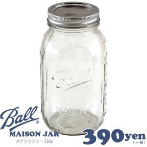正規品 メイソンジャー mason jar 32oz Ball ボール社 サンキューマート メール便不可//×|thankyou-mart