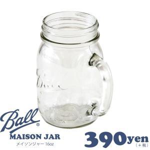 正規品 メイソンジャー mason jar マグ Ball ボール社 サンキューマート メール便不可//×|thankyou-mart