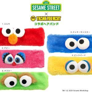 メール便OK SESAME STREET セサミストリート コラボ ヘアバンド サンキューマート//...