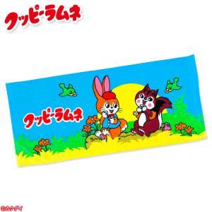 メール便OK クッピーラムネ コラボ フェイスタオル サンキューマート//10