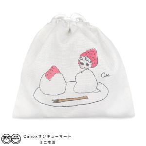 メール便OK Caho コラボ ミニ巾着 サンキューマート//03