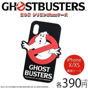 iPhoneカバー iPhoneケース スマホカバー スマホケース ■サイズiPhoneX/iPho...