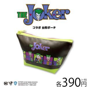 メール便OK ジョーカー コラボ 台形ポーチ サンキューマート//03