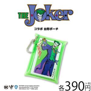 メール便OK ジョーカー コラボ マルチケース サンキューマート//03