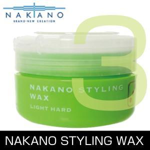 ナカノ スタイリング ワックス 3 ライトハードタイプ 90g 中野製薬