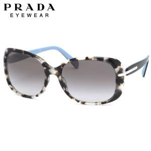 54ad2c19255d PRADA プラダ サングラス PR08OS UAO0A7 57サイズ トータス ハバナ デミ Made in Italy ブラウン グラデーション レンズ